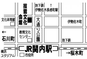 横浜市技能文化会館