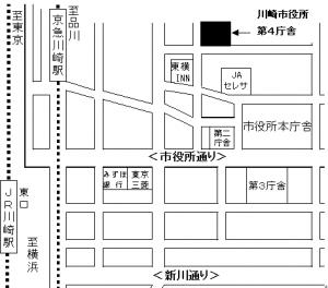 川崎第4庁舎