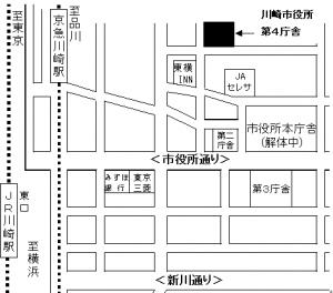 川崎第4庁舎(H290704修正)